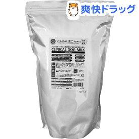 クリニカル プロ クリニカル ドッグ ミルク(2kg)【クリニカル】