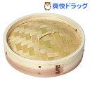 竹の精(Takenosei) 中華せいろ 直径18cm 蓋 19004A(1コ入)