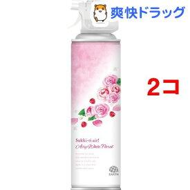 スッキーリエア!Sukki-ri! 消臭芳香剤 エアリーホワイトフローラルの香り(350ml*2コセット)【スッキーリ!(sukki-ri!)】