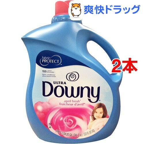 ダウニー エイプリルフレッシュ(3.96L*2本セット)【ダウニー(Downy)】【送料無料】