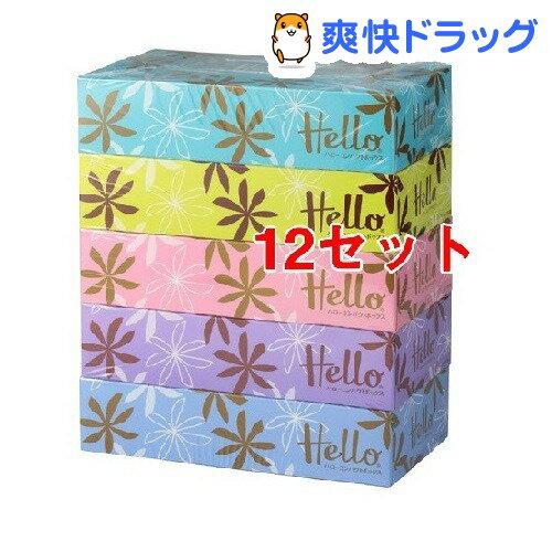 ハロー コンパクトボックス(300枚(150組)*5コ入*12コセット)【ハロー】【送料無料】