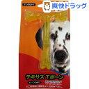 フィド テキサスTボーン Sサイズ(1コ入)【フィド(FIDO)】[犬 歯磨き]