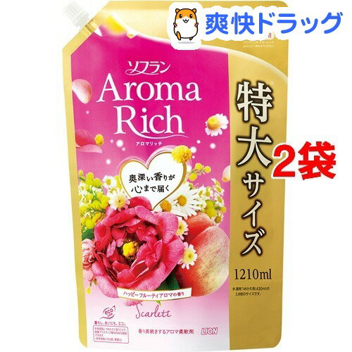 ソフラン アロマリッチ スカーレット ハッピーフルーティアロマの香り 詰替用特大(1210mL*2コセット)【ソフラン】