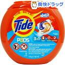 タイド ポッズ オーシャンミスト(57コ入)【タイド(Tide)】【送料無料】