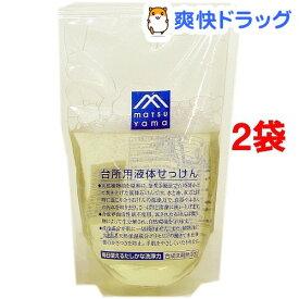 M mark 台所用液体せっけん 詰替(280mL*2コセット)【M mark(エムマーク)】