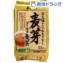 茶工場からのおもてなし 麦芽ゴールド麦茶(8g*52袋入)
