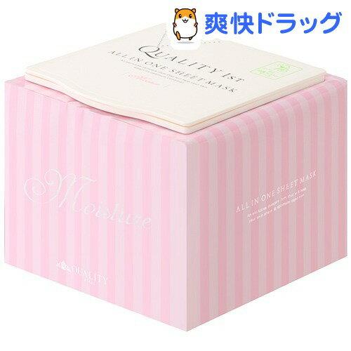 クオリティファースト オールインワンシートマスク モイストEX BOX(50枚入)【クオリティファースト】【送料無料】