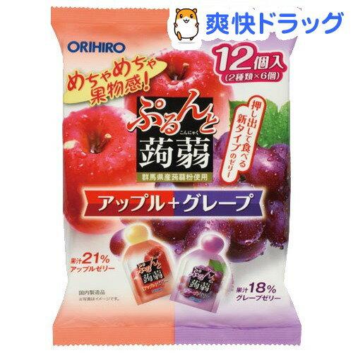 ぷるんと蒟蒻ゼリーパウチアップル+グレープ
