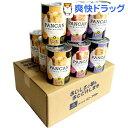 おいしい備蓄食 アキモトのパンの缶詰 PANCAN 3種(ブルーベリー・オレンジ・ストロベリー)(各4缶入)【パンの缶詰】【送料無料】