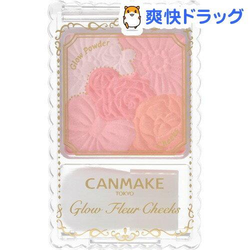 キャンメイク グロウフルールチークス 02 アプリコットフルール(6.3g)【キャンメイク(CANMAKE)】