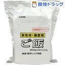 備蓄用・保存用米飯(200g*6パック)