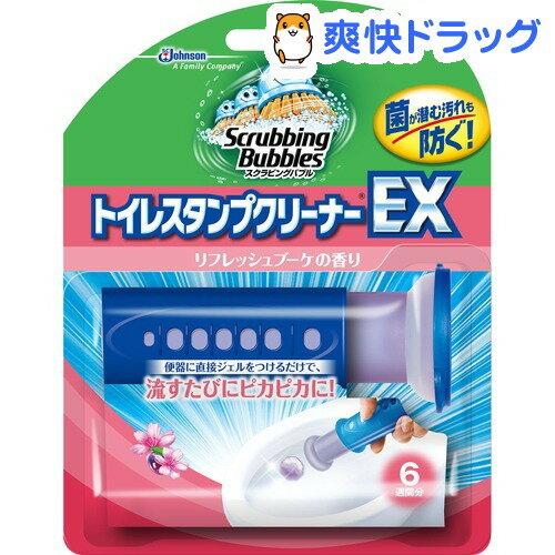 スクラビングバブル トイレスタンプクリーナーEX リフレッシュブーケの香り 本体(38g)【スクラビングバブル】