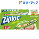 ジップロック お手軽バッグ S(100枚)【Ziploc(ジップロック)】