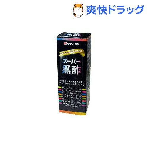 タマノイ スーパー黒酢(500mL)【タマノイ】