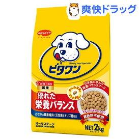ビタワン(2kg)【ビタワン】