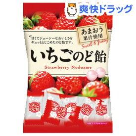 いちごのど飴(90g)