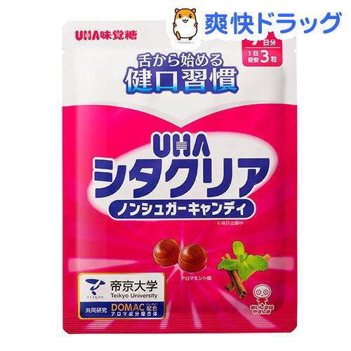 シタクリア ノンシュガーキャンディ 7日分(60g)【UHA味覚糖】