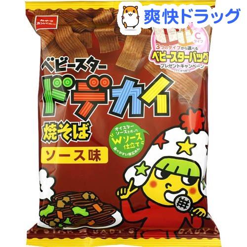 ベビースター ドデカイ 焼そば ソース味(73g)【ベビースター】