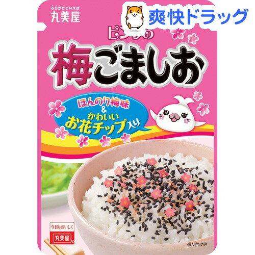 ピンクの梅ごましお NP(45g)