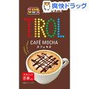 チロルチョコ*日東紅茶 カフェモカ(8本入)【日東紅茶】