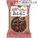 森永 五穀とつぶあんのおしるこ(28g)