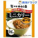 中村屋 ミニカリー 野菜入りキーマ(90g)[レトルト食品]