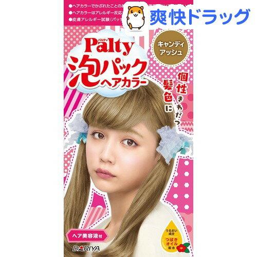パルティ 泡パックヘアカラー キャンディアッシュ(1セット)【パルティ】