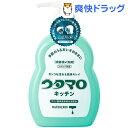 ウタマロ キッチン(300mL)【ウタマロ】[キッチン用洗剤 台所用洗剤]