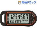 タニタ 3Dセンサー搭載歩数計 億歩計 ブラック FB-732-BK(1台)【タニタ(TANITA)】[歩数計]