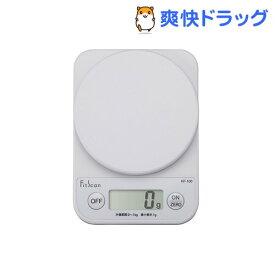 タニタ デジタルクッキングスケール ホワイト KF-100(1台)【タニタ(TANITA)】