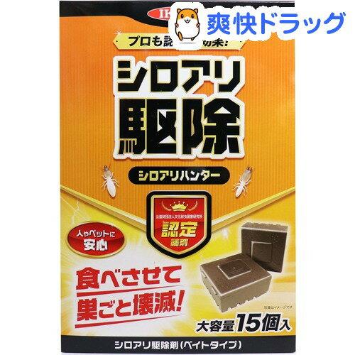 イカリ シロアリハンター シロアリ駆除剤 大容量(15コ入)【送料無料】
