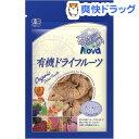ノヴァ 有機ドライフルーツ・干しいちじく 33253(150g)[お菓子]