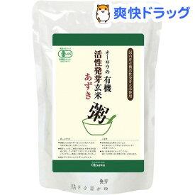 オーサワの有機活性発芽玄米あずき粥(200g)【オーサワ】