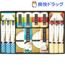 讃岐・島原麺づくしギフト SME-40C(1セット)
