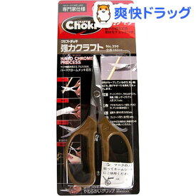 強力クラフト 390(1本入)