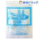 ヤカベ 料理用氷砂糖(320g)