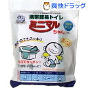 携帯簡易トイレ ミニマルちゃん(3回分)[簡易トイレ]