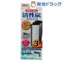 スリムフィルター用 交換ろ過材 活性炭マット(3コ入)