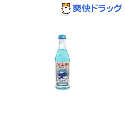 富士山サイダー(240mL*20本入)【送料無料】