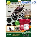 浅型ワイド 昆虫ゼリー 樹液(30コ入)【170818_soukai】【170804_soukai】