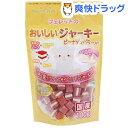 ミニアニマン フェレットのおいしいジャーキー ピーナッツバター入り(100g)【ミニアニマン】