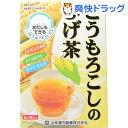 とうもろこしのひげ茶(8g*20包)[とうもろこし お茶]