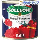 ソル・レオーネ ダイスカットトマト缶 ロングタイプ(2.55kg)【ソル・レオーネ(SOLLEONE)】