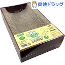 ペットプロ 猫ちゃんのつめみがき U字型 木目ボックス付(2コ入)【ペットプロ(PetPro)】