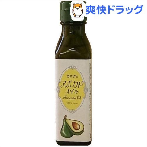 カホク アボカドオイル(100g)【カホク】