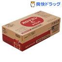 オロナミンCドリンク(120mL*50本入)【オロナミンC】【送料無料】