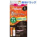 ビゲン 香りのヘアカラー 乳液 6 ダークブラウン(1セット)【ビゲン】