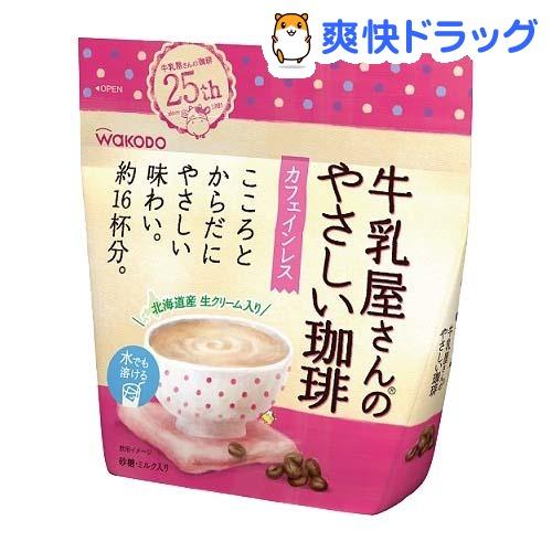 牛乳屋さんのやさしい珈琲 袋(220g)【牛乳屋さんシリーズ】