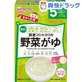 和光堂 手作り応援 国産コシヒカリの野菜がゆ(5g*10包)【手作り応援】