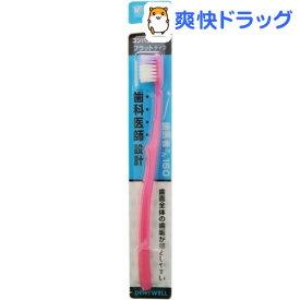 歯医者さん150 フラットタイプ ふつう(1本入)【大正製薬 歯医者さん】